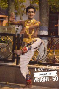 Anish Koley